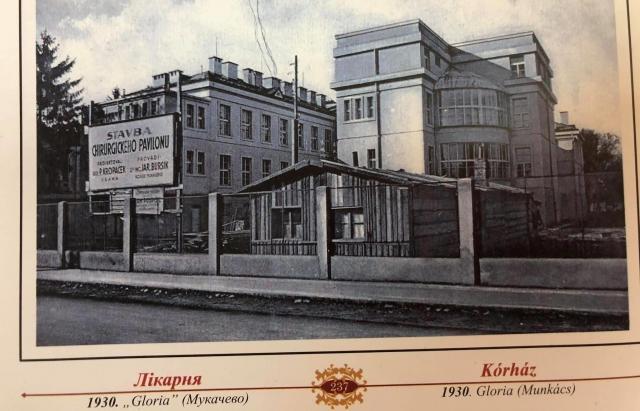 Трагічна смерть Ромжі та перша операція на серці: ТОП-3 маловідомі факти з історії Мукачівської лікарні (ФОТО)
