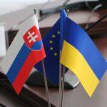 У Сторожниці на Ужгородщині з'явиться ще один пункт пропуску між Україною та Словаччиною