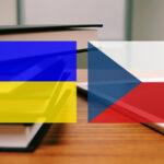 В Ужгороді з'явиться Генеральне консульство Чеської республіки