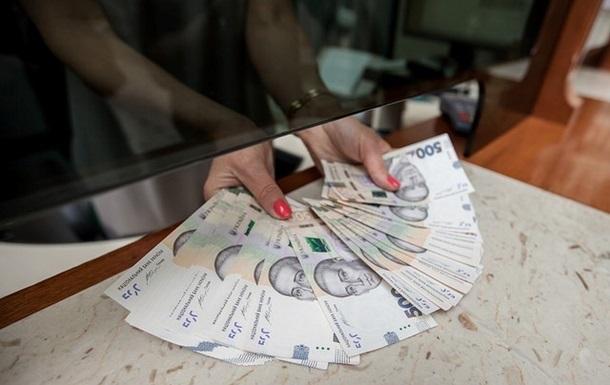 На виплати по вісім тисяч потрібно 15 мільярдів - Кабмін