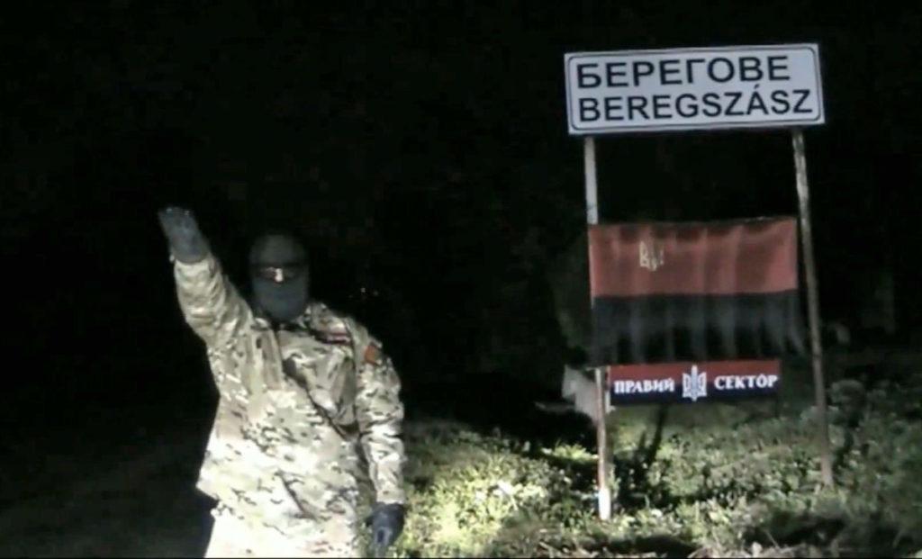 Угорські ЗМІ Закарпаття поширюють